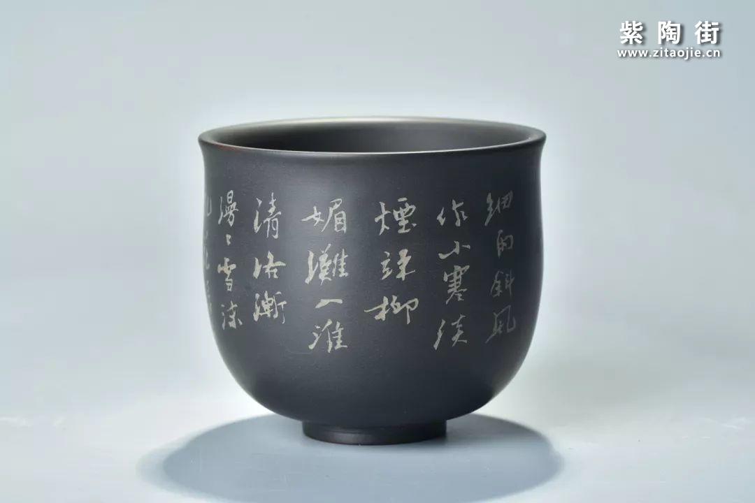 建水紫陶肖卡(尚元)佳作鉴赏插图87