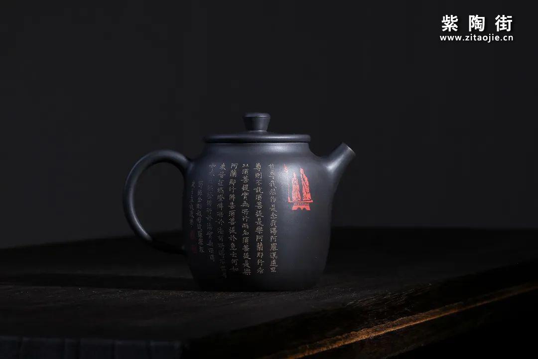 建水紫陶名家陈学作品欣赏插图28