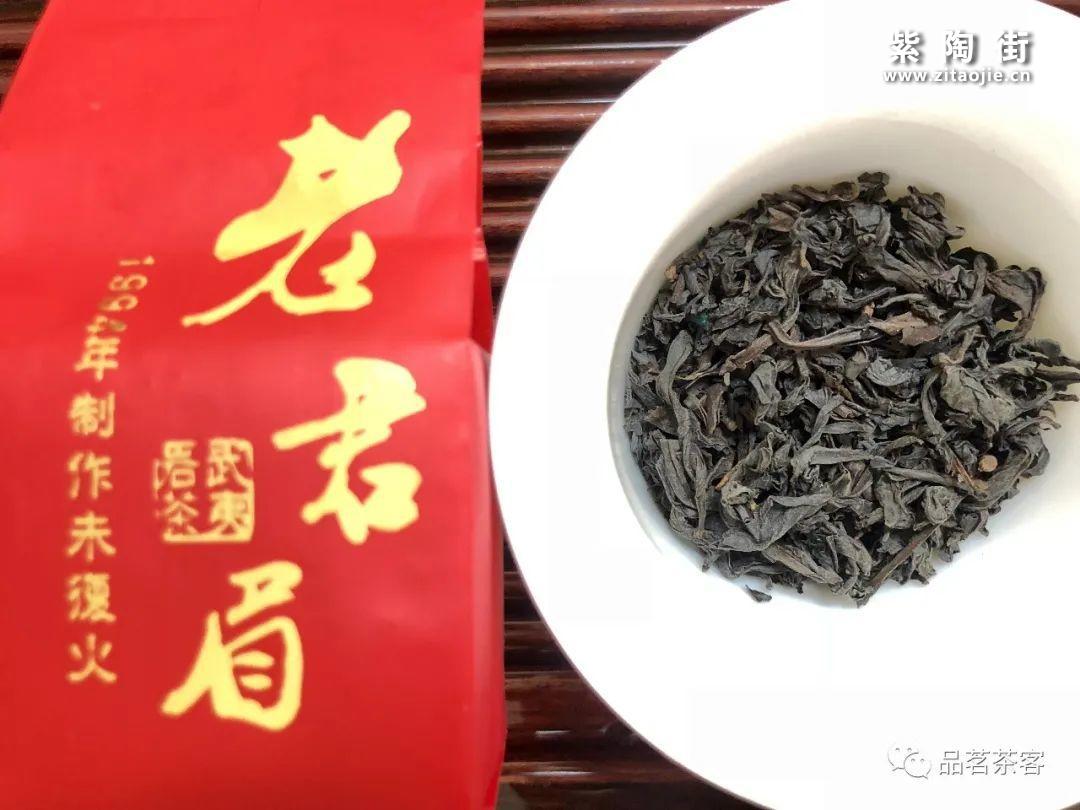 福建茶到底是衰落还是崛起?插图4