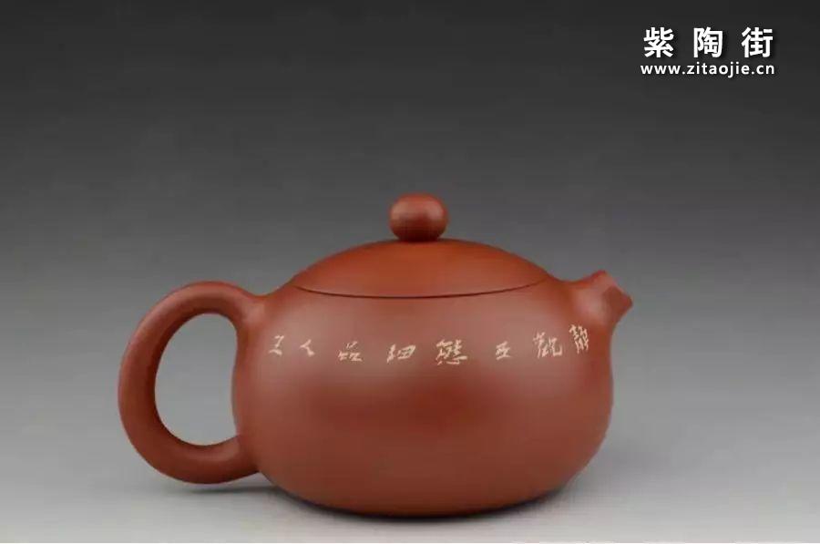 建水紫陶大师李映禄和他的妻子李艳插图19