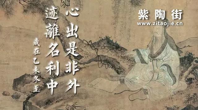 上窑《王志伟陶艺工作室》 冬至出窑插图