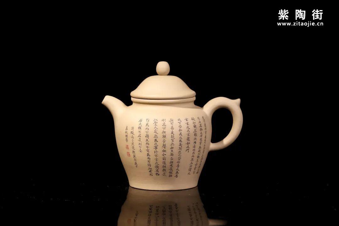 装饰有禅意的建水紫陶壶插图3
