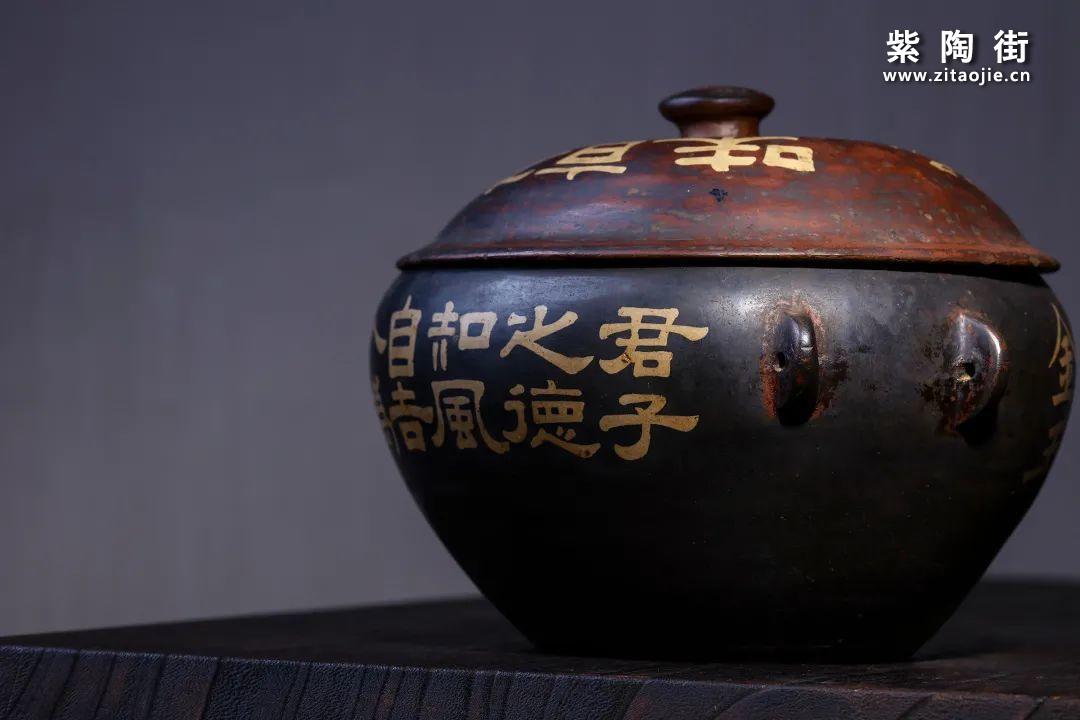 建水紫陶汽锅插图23