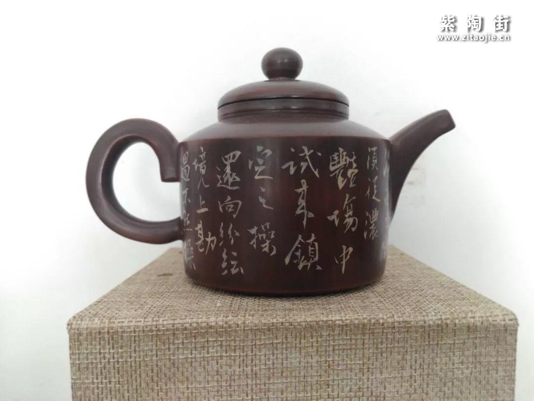 """建水李保佳介绍及""""烂泥传奇""""紫陶作品欣赏插图9"""