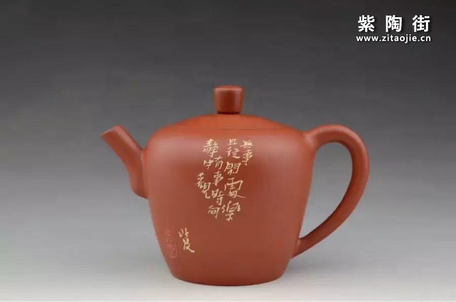 建水紫陶大师李映禄和他的妻子李艳插图15