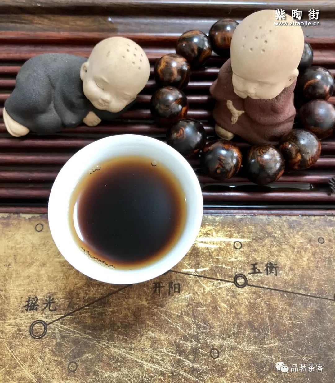 福建茶到底是衰落还是崛起?插图6