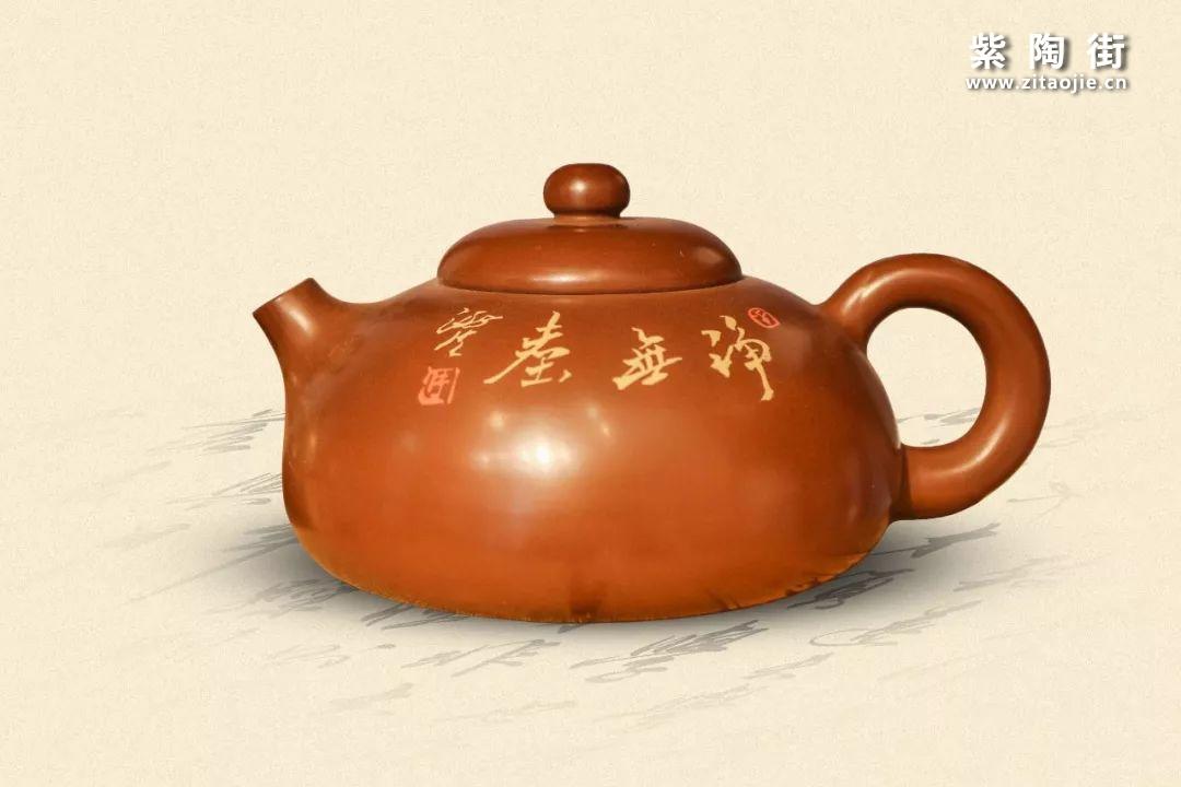 """建水朱建波介绍及""""觅陶缘""""紫陶作品欣赏插图4"""