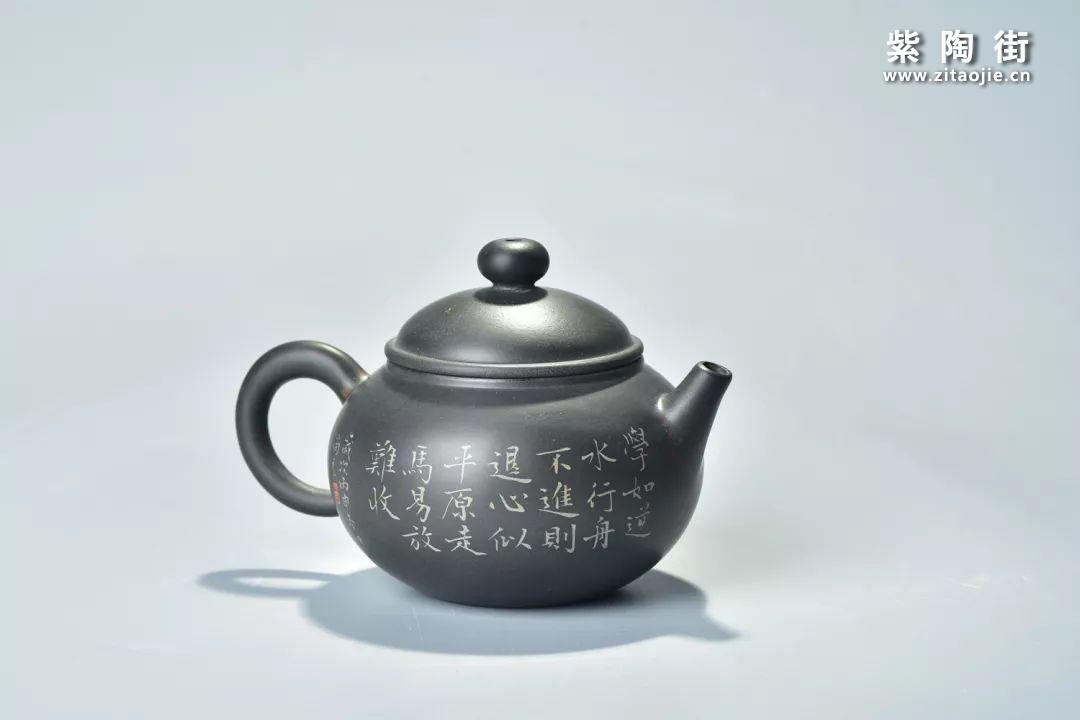 建水紫陶肖卡(尚元)佳作鉴赏插图20