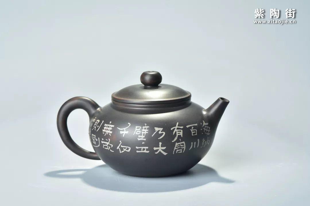 建水紫陶肖卡(尚元)佳作鉴赏插图17