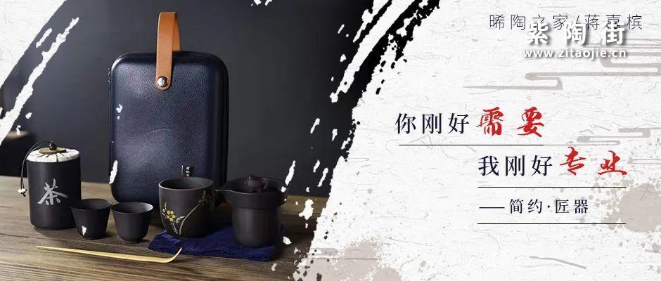 """建水蒋嘉槟介绍和""""五丰紫陶""""紫陶作品欣赏-紫陶街"""