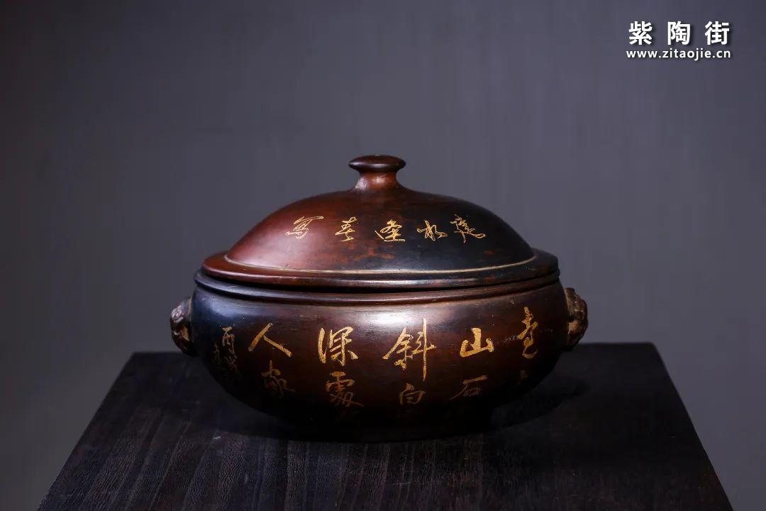 建水紫陶汽锅插图43
