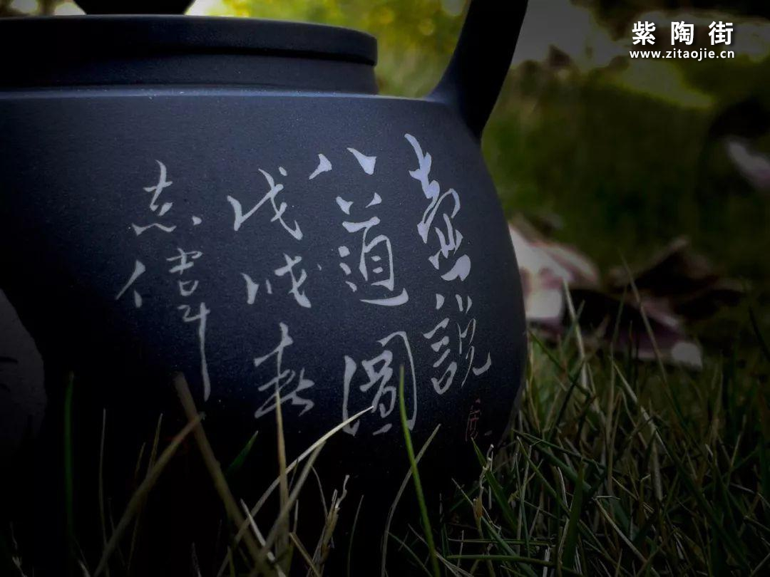 王志伟紫陶提梁壶欣赏插图2