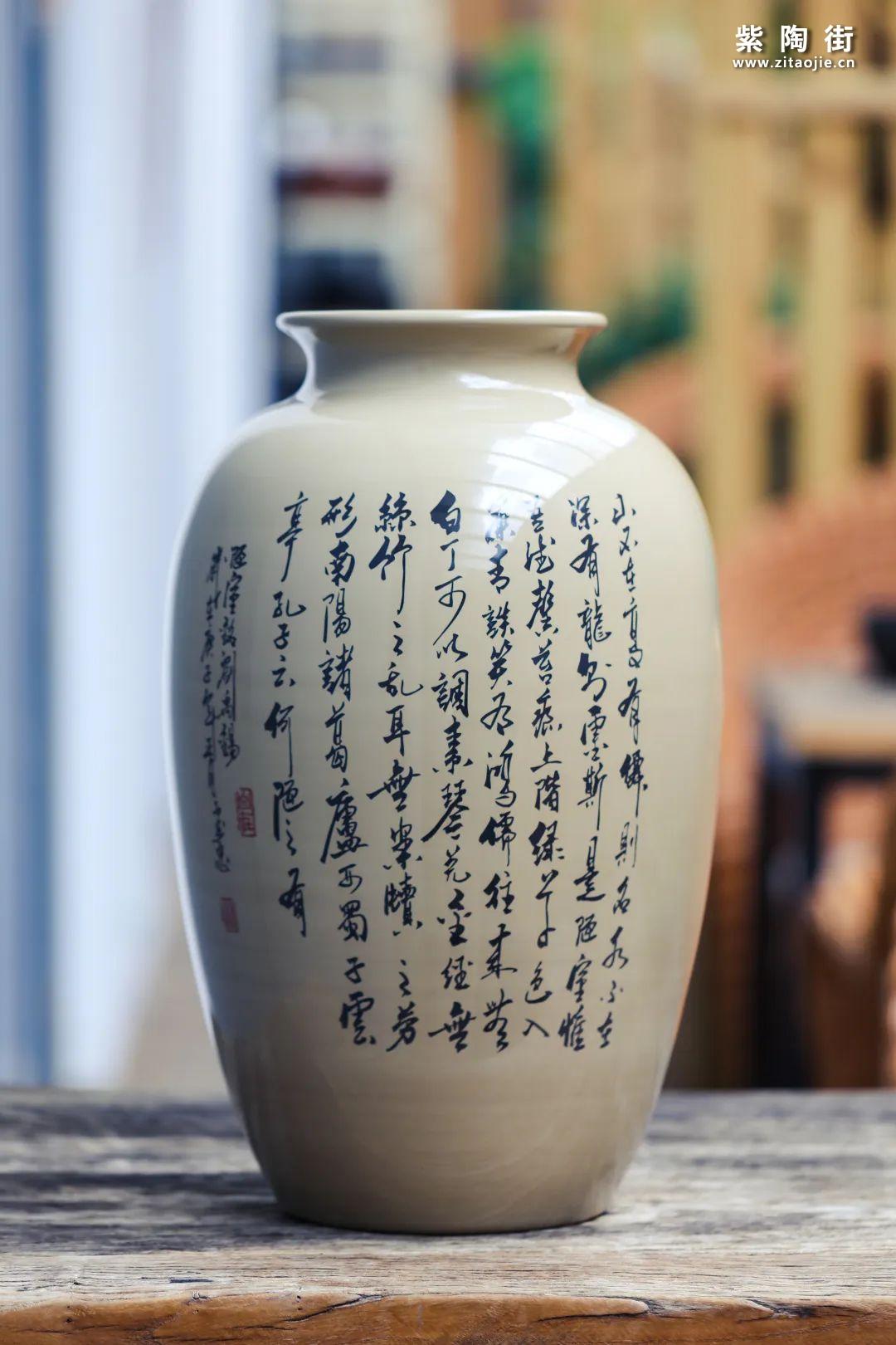 廖建忠紫陶花瓶赏插图2