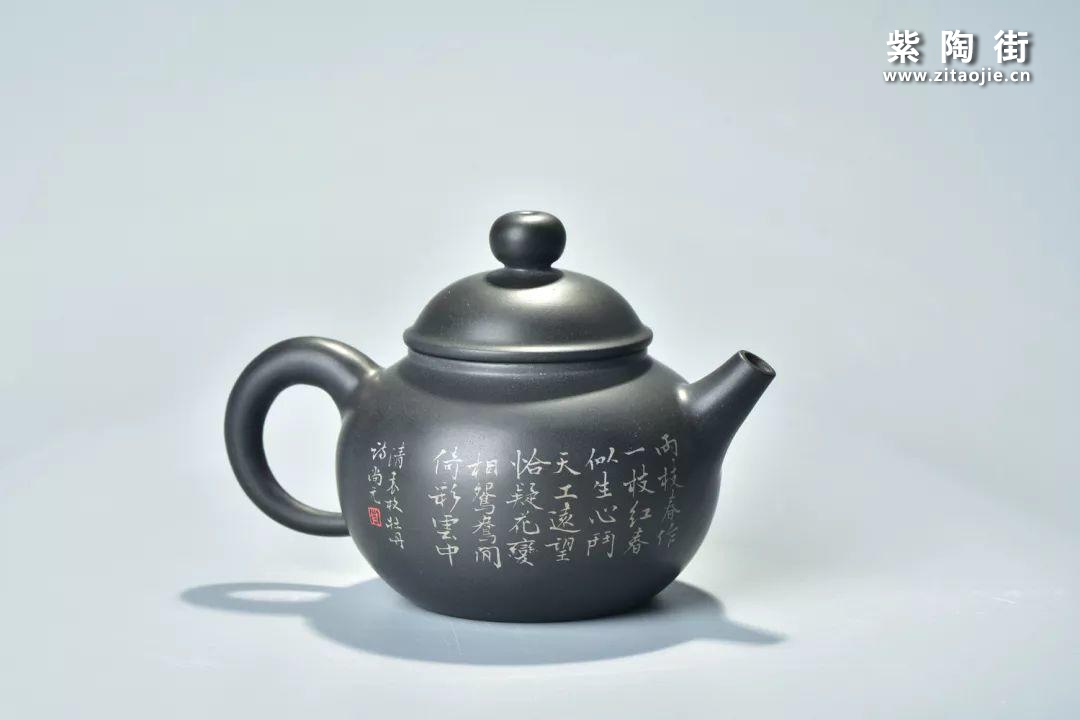 建水紫陶肖卡(尚元)佳作鉴赏插图2