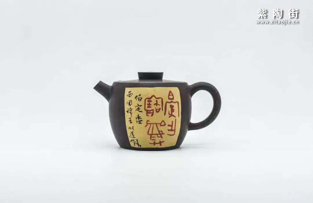 建水紫陶潘博介绍及紫陶作品欣赏插图15