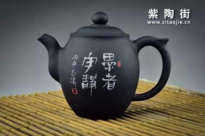 建水紫陶名家王志伟作品插图9