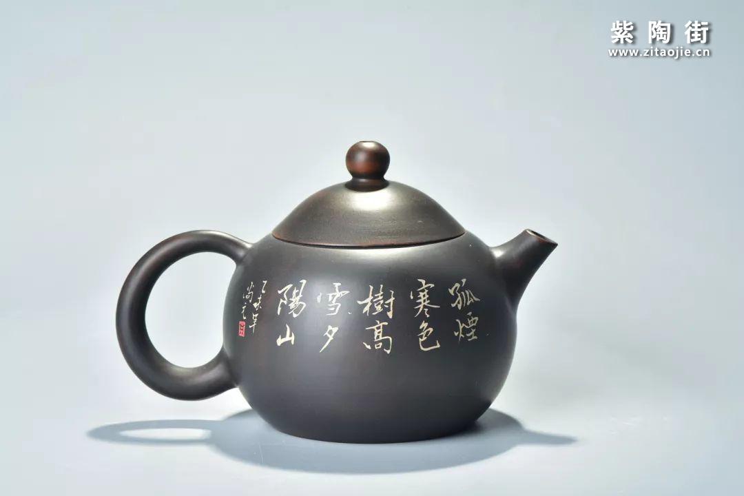 建水紫陶肖卡(尚元)佳作鉴赏插图23