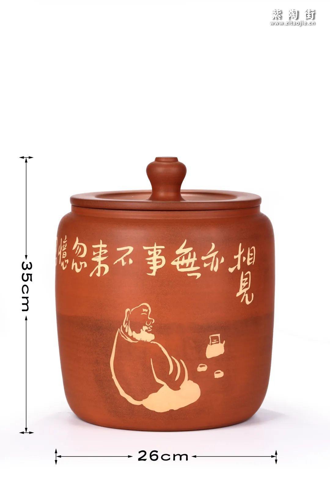 李勇(半根)老师建水紫陶茶罐作品欣赏-紫陶街