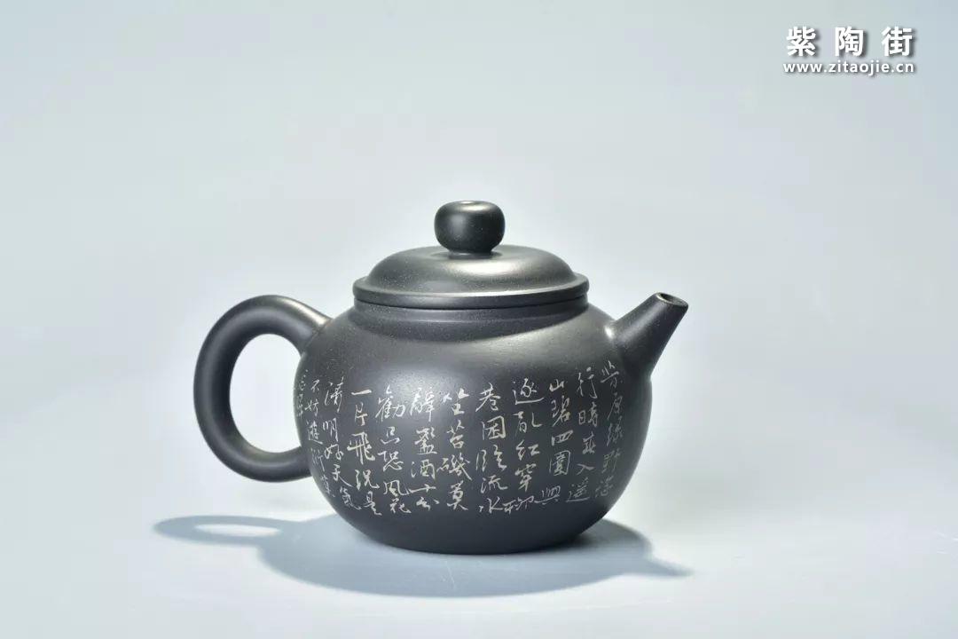 建水紫陶肖卡(尚元)佳作鉴赏插图30
