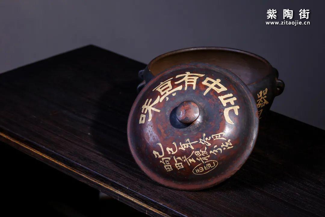 建水紫陶汽锅插图24