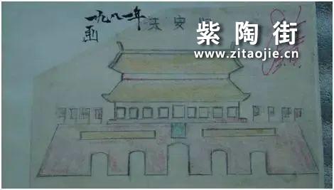 """建水沈正春介绍及""""画点紫陶坊""""紫陶作品插图7"""