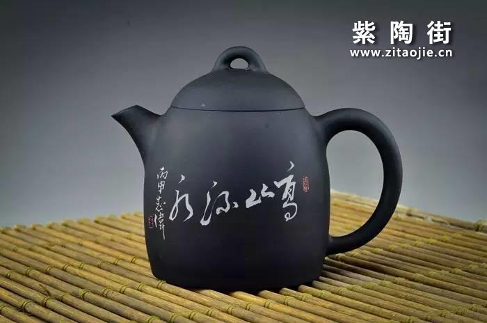建水紫陶名家王志伟作品插图7