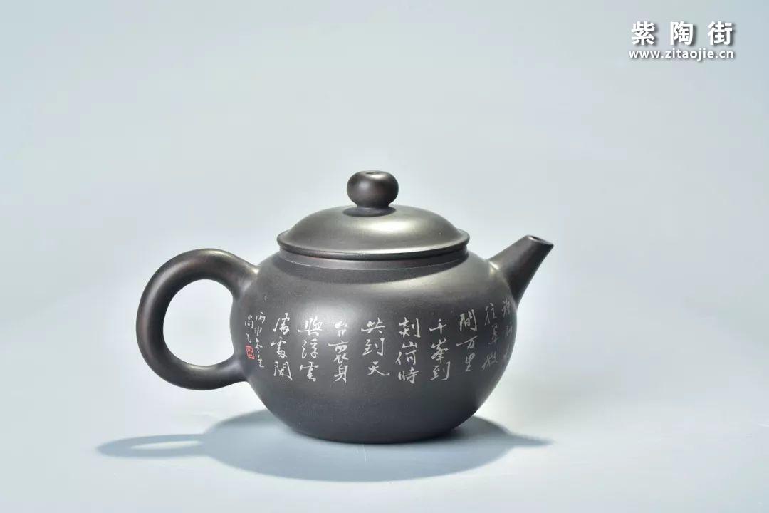 建水紫陶肖卡(尚元)佳作鉴赏插图16