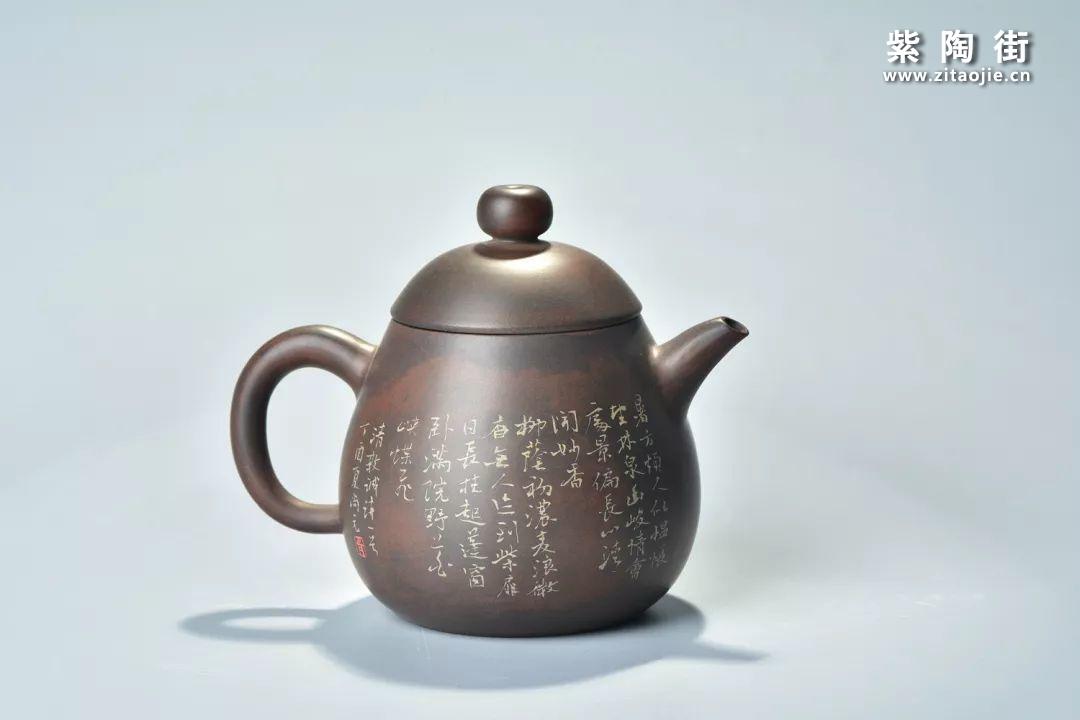 建水紫陶肖卡(尚元)佳作鉴赏插图4