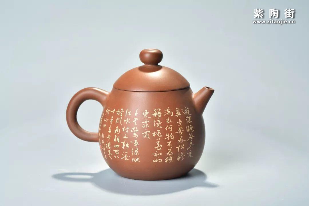 建水紫陶肖卡(尚元)佳作鉴赏插图36