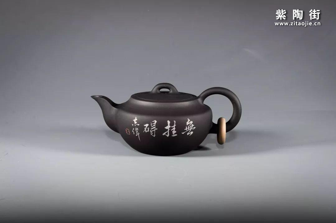 建水王志伟紫陶精品展④插图34