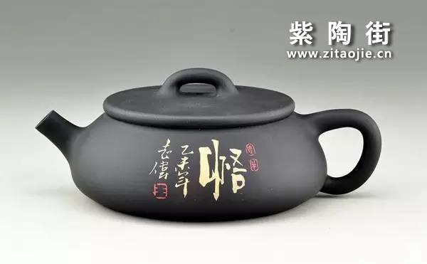 品茶悟人生-王志伟紫陶工作室出品插图18