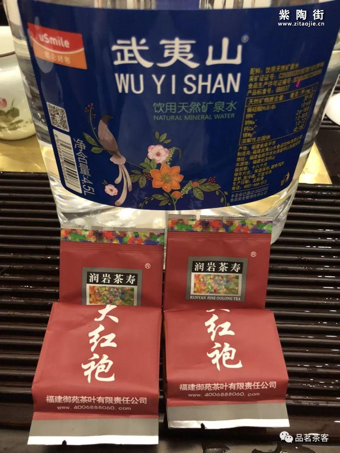润岩茶寿,您值得喝。插图3