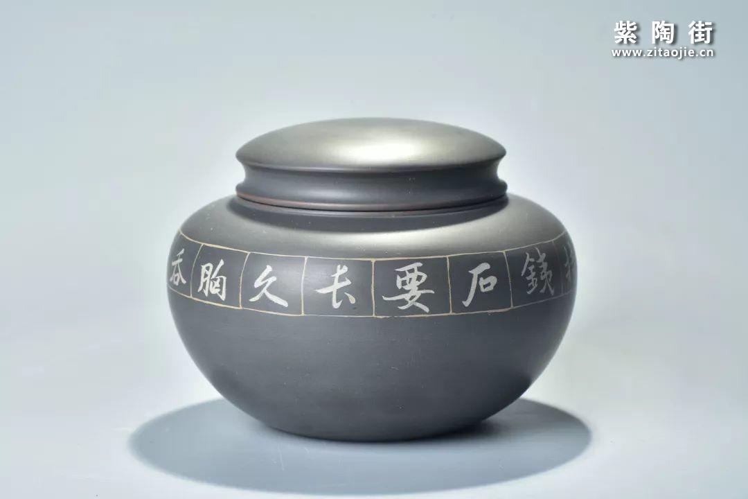 建水紫陶肖卡(尚元)佳作鉴赏插图81