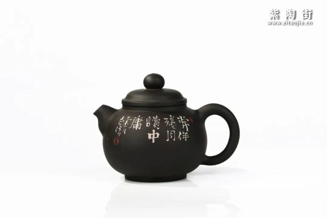 建水紫陶王志伟简介及作品欣赏插图44