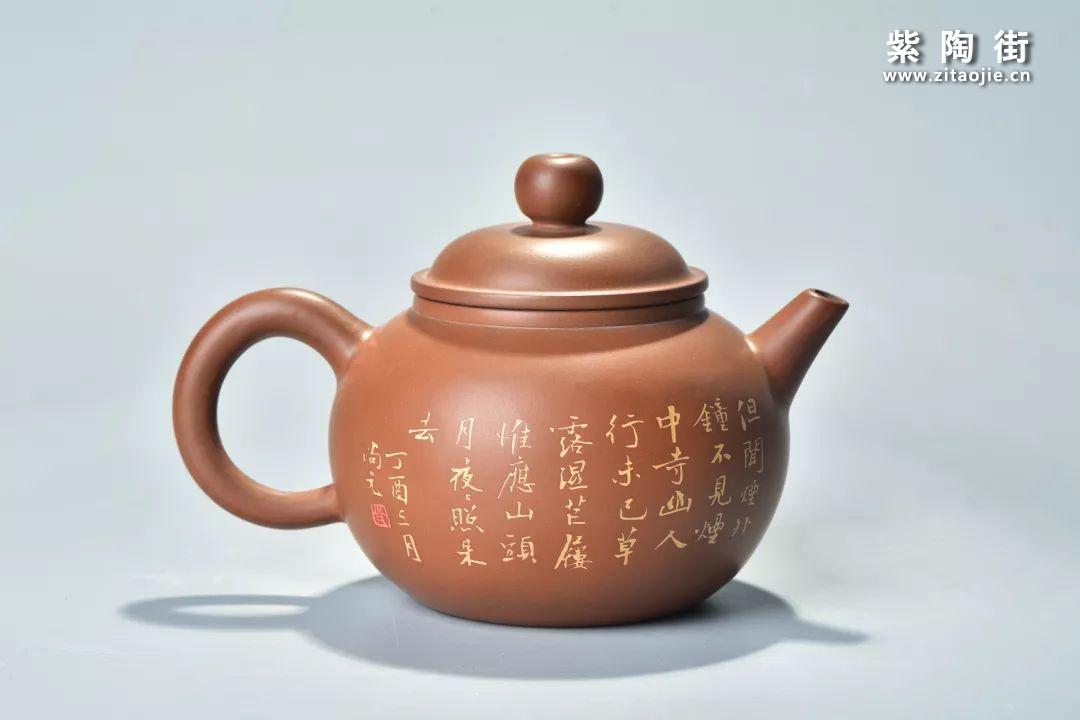 建水紫陶肖卡(尚元)佳作鉴赏插图63