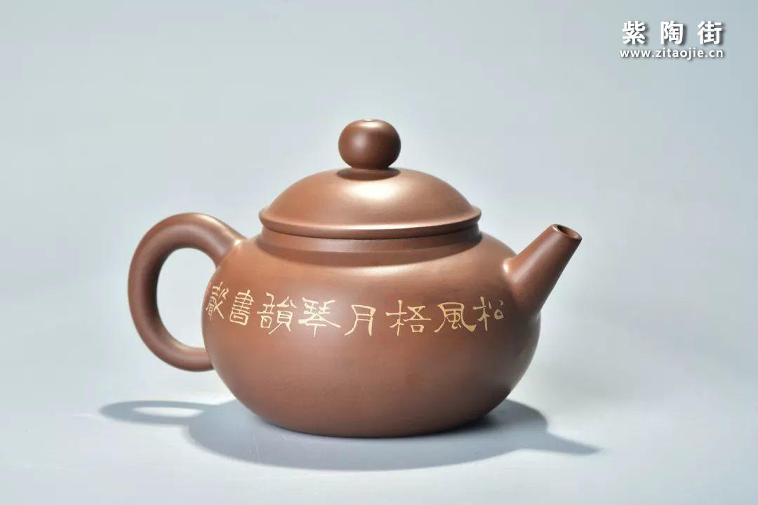 建水紫陶肖卡(尚元)佳作鉴赏插图61