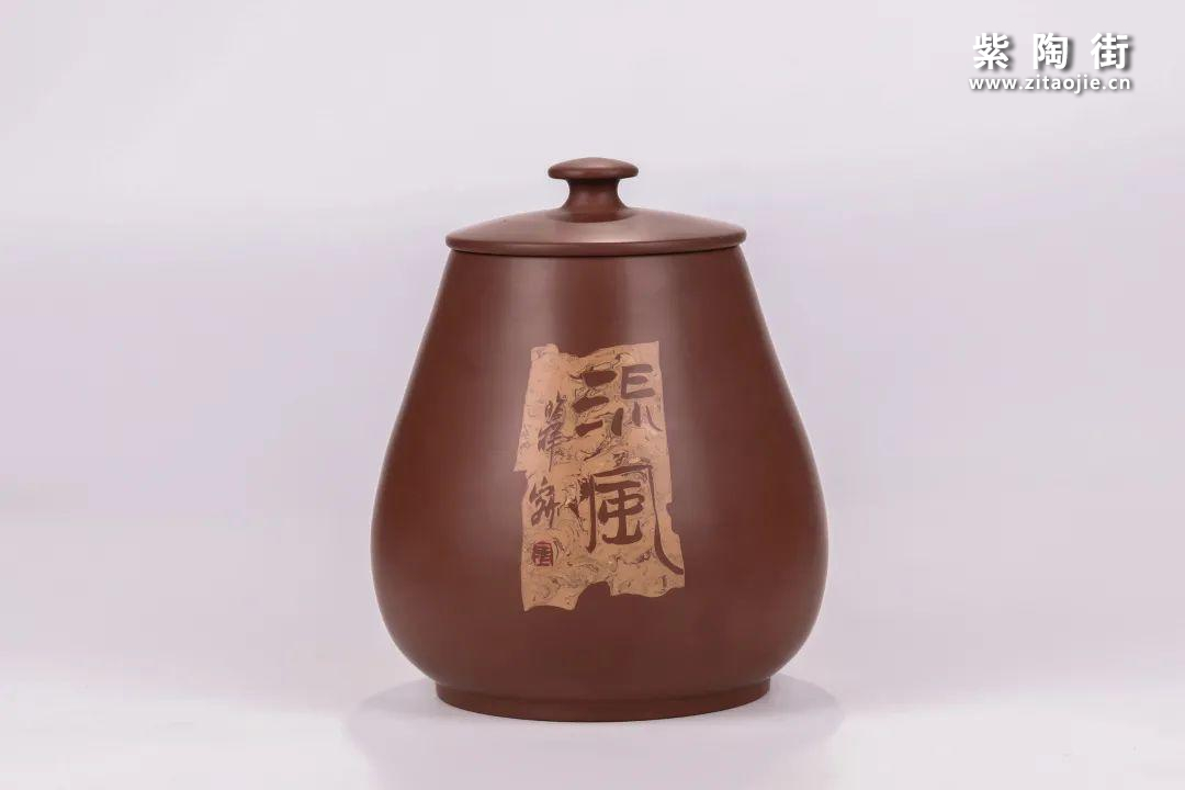 建水紫陶醒茶罐插图27