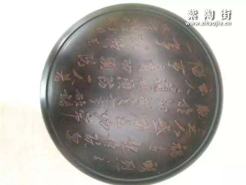"""建水李保佳介绍及""""烂泥传奇""""紫陶作品欣赏插图7"""