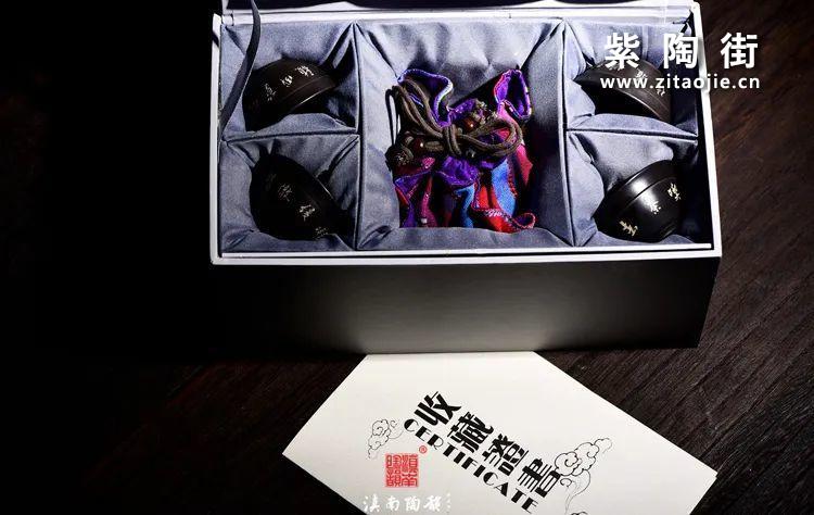春节适合送礼的建水紫陶套装插图