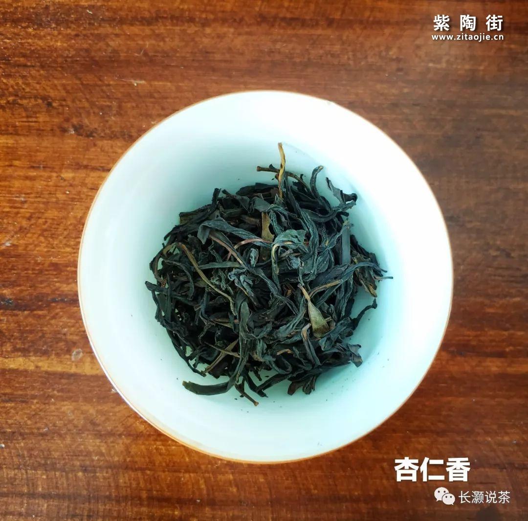 凤凰单丛茶的香气是如何产生的?插图11