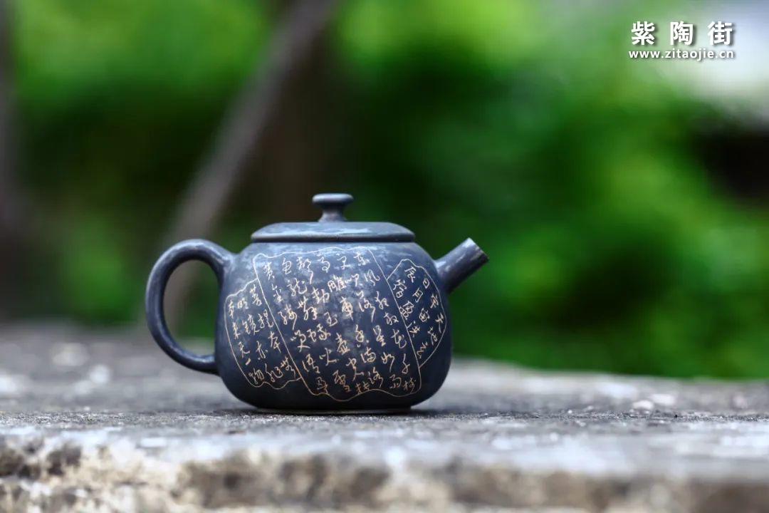 建水彭崇智简介及紫陶作品欣赏插图31
