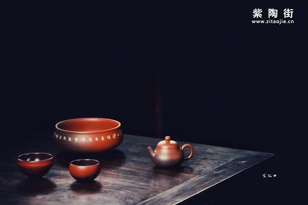 辛丑 春月窑作品赏-紫陶街