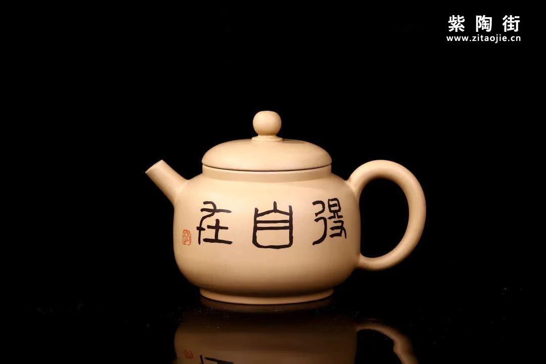 春节适合送礼的建水紫陶套装插图64