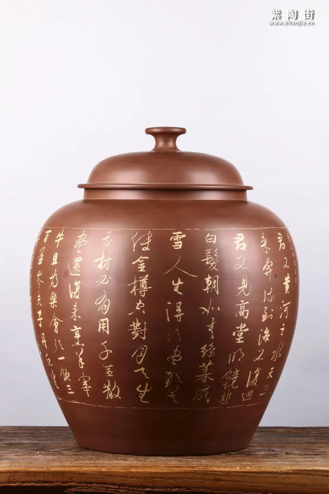 建水紫陶存普洱茶插图20