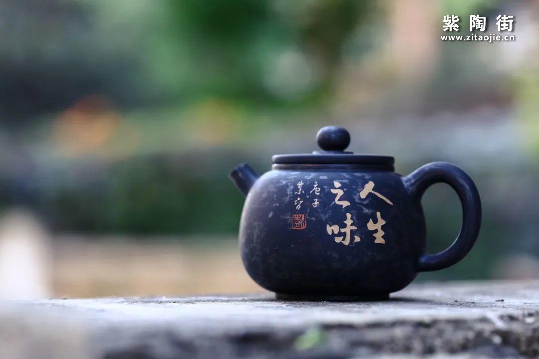 建水彭崇智简介及紫陶作品欣赏插图6