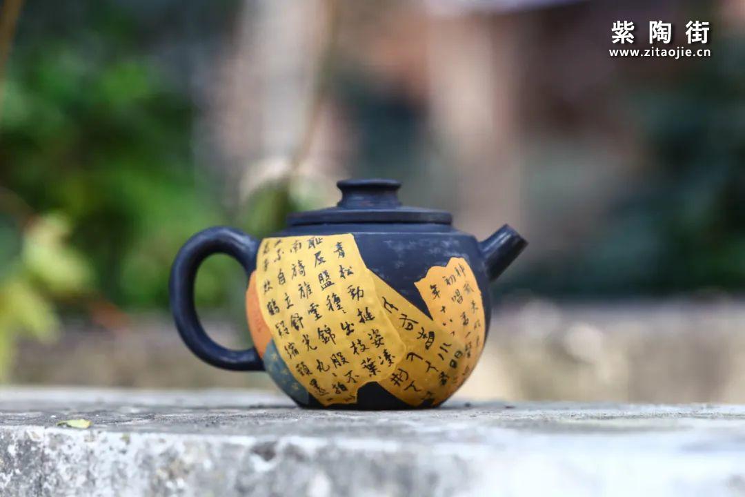 建水彭崇智简介及紫陶作品欣赏插图11