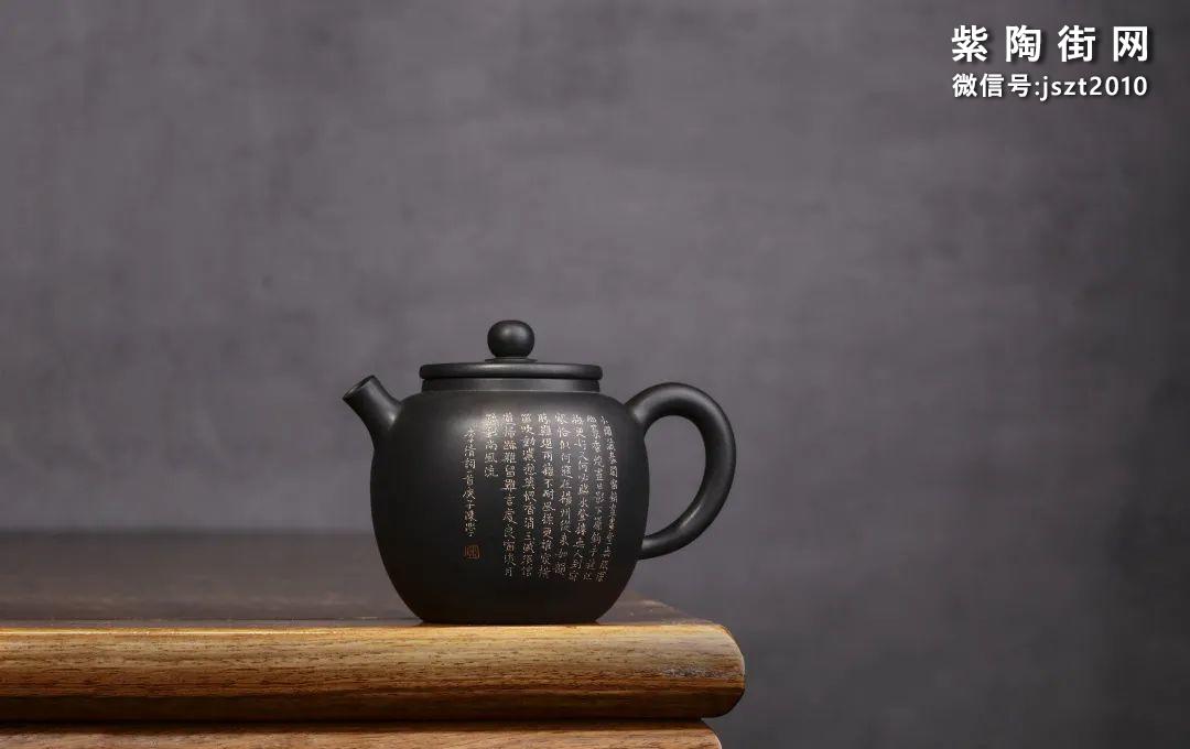 朱玄峰建水紫陶壶欣赏插图22