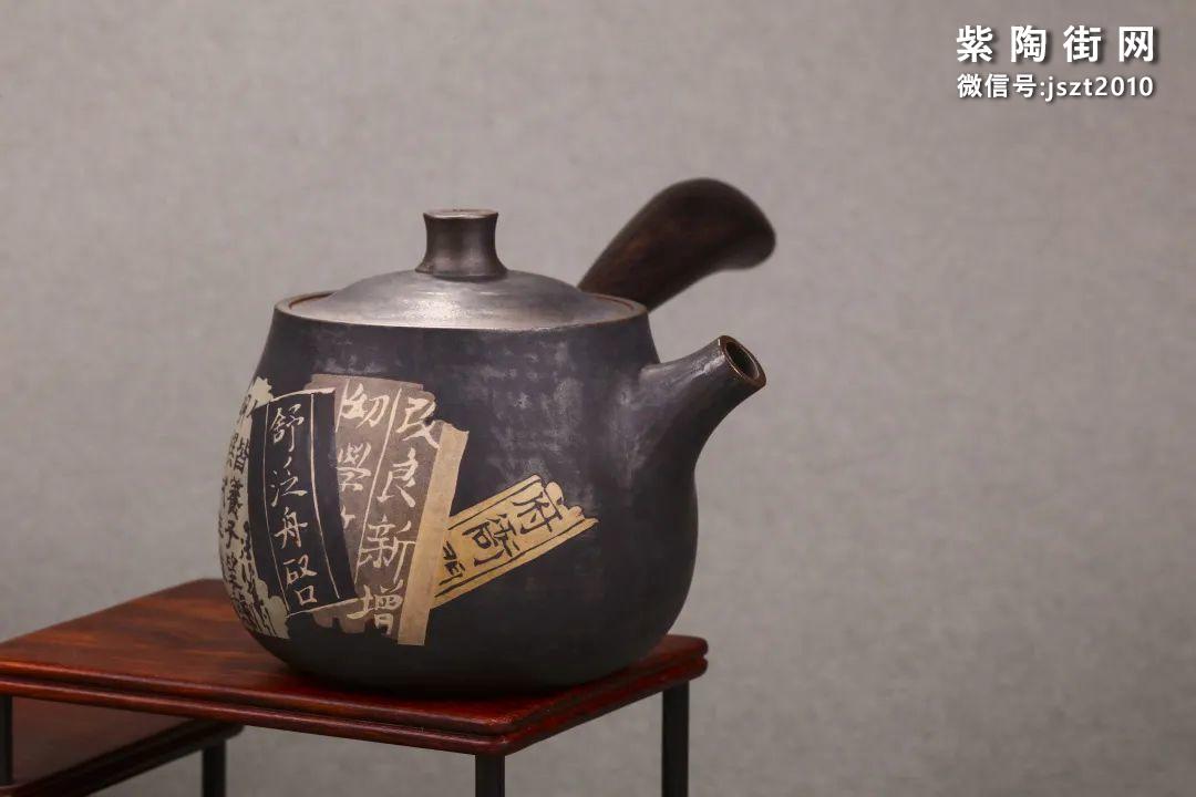 舒泛舟紫陶壶作品欣赏插图28