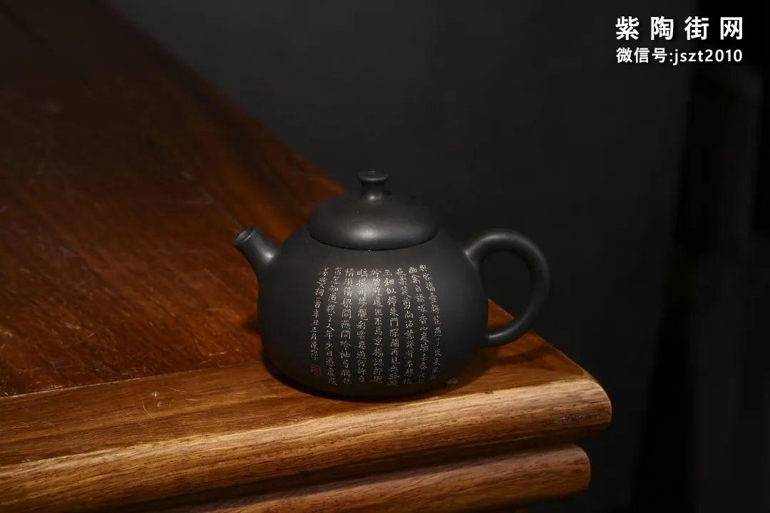 朱玄峰建水紫陶壶欣赏插图1
