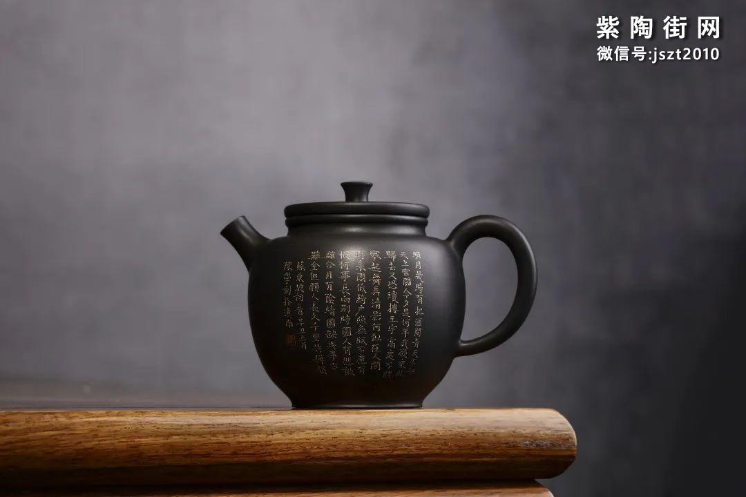 朱玄峰建水紫陶壶欣赏插图6